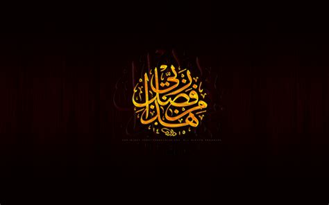 Islamic Wallpapers Hd Pictures  One Hd Wallpaper Pictures