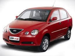 chery  manuals    sar  manual