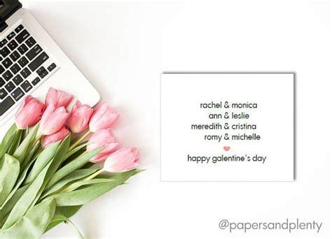 DIGITAL FILE - Happy Galentine's Day Card | Valentine's ...