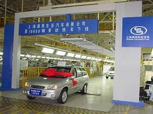 Jv Auto : china phasing out jv rule limiting foreign auto plant ownership ~ Gottalentnigeria.com Avis de Voitures