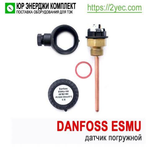 Датчик температуры погружной ESMU-100 Danfoss   Цена ...