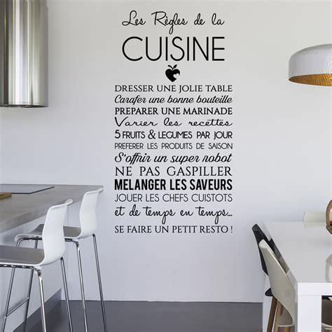 cuisine carreaux ciment sticker citation les règles de la cuisine stickers