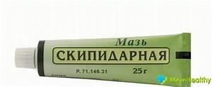 Применение оксолиновой мази от папиллом