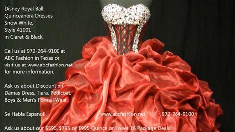 snow white disney royal ball quinceanera dress