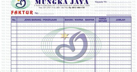 contoh faktur penjualan  faktur pajak desain grafis