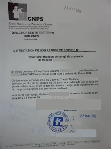 attestation de non imposition modèle n 4169 eregulations c 244 te d ivoire