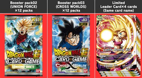dragon ball super card game draft box  product