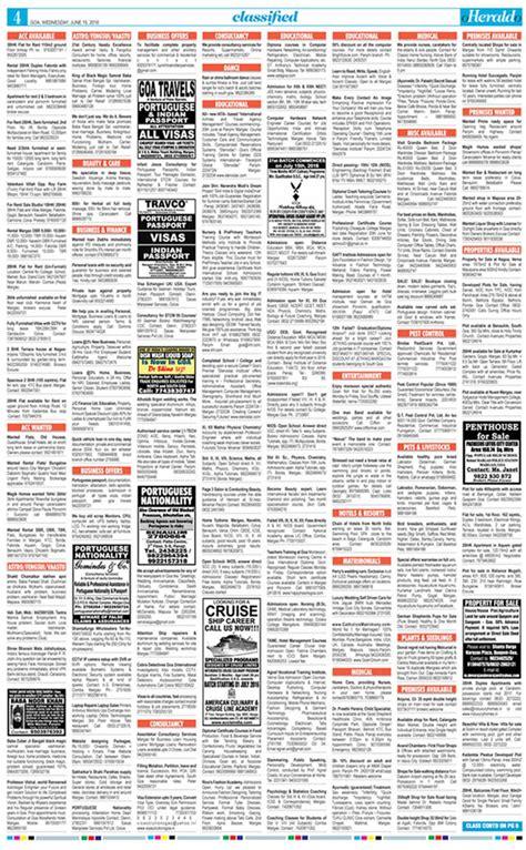 Scottsbluff Herald Classified by O Herald O Goa Advertisement Booking Centre
