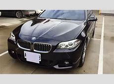 2014 BMW 528i M Sport pkg YouTube