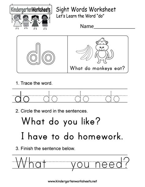 sight word worksheet  kindergarteners kids