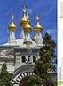 Russian Or Orthodox Church, Geneva, Switzerland Stock ...