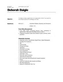resume sle for job applications sle dental assistant resume