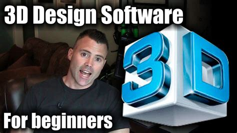 design software  beginners    started
