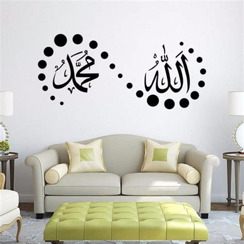 stickers islam chambre buy islamic wall stickers muraux quotes muslim pvc