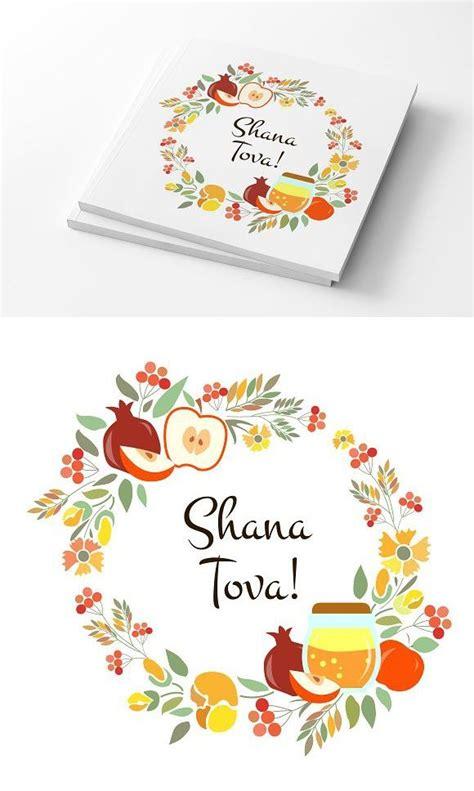 shana tova card template  images card template