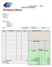 Shop Invoice Template mechanic shop invoices search m a r s