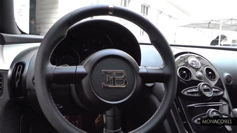 Inside Bugatti Veyron Vitesse Lang Lang Edition (1 Of 1