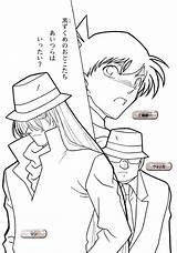 Detective Coloring Conan Pages Cartoon Sheet Anime Detectives Template Characters Mouse Badge sketch template