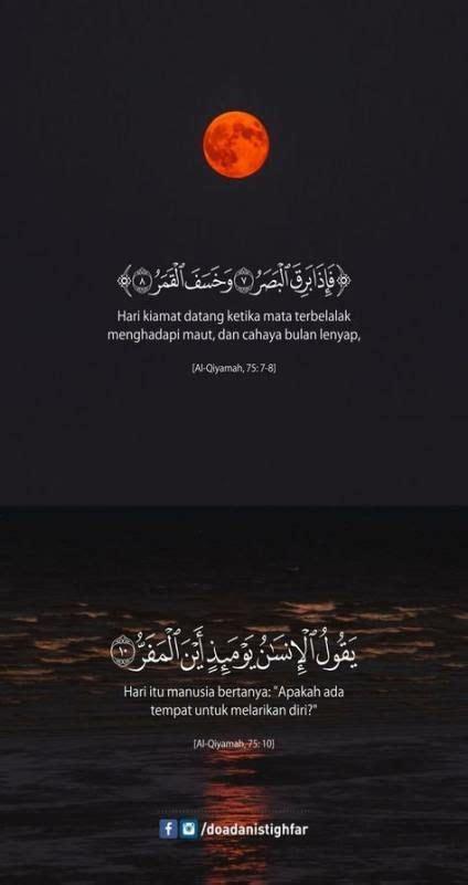 trendy quotes wallpaper indonesia ideas quotes islamic