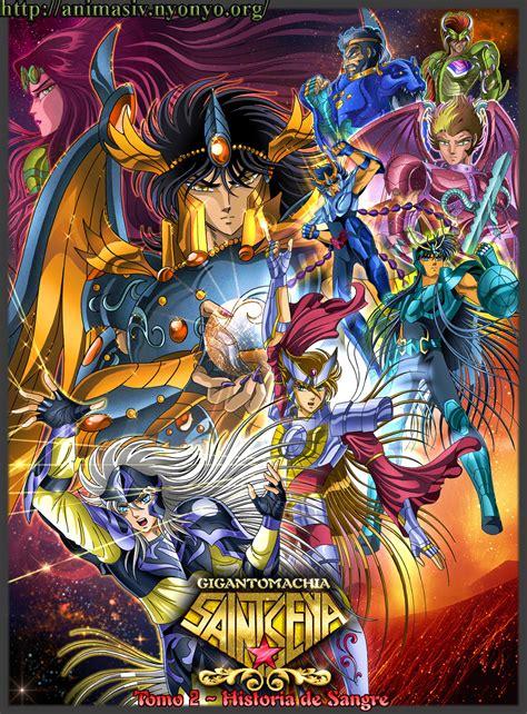 saint seiya anime  manga