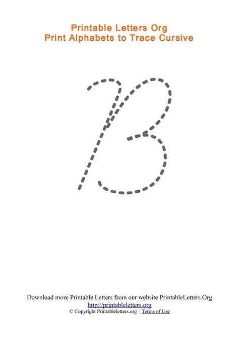 Printable Cursive Letter B