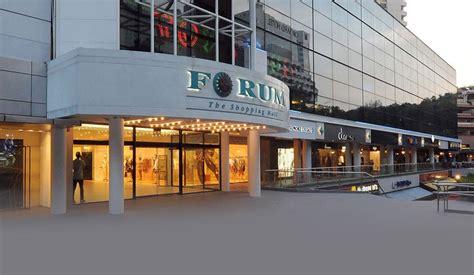 hsbc singapore lifestyle forum the shopping mall