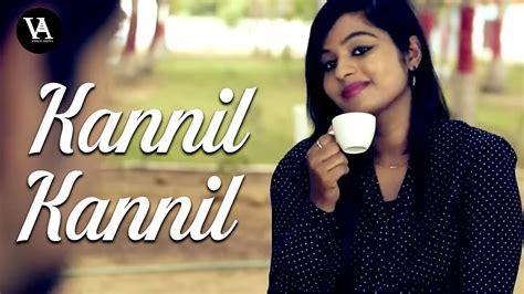 Kannil Kannil  Teaser  Vishaladitya  Malayalam Indie