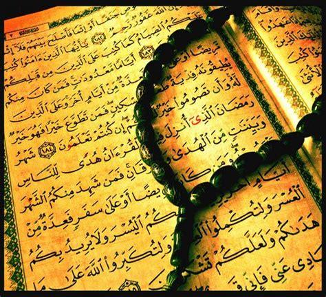 ramadan islam  islam quran  pinterest