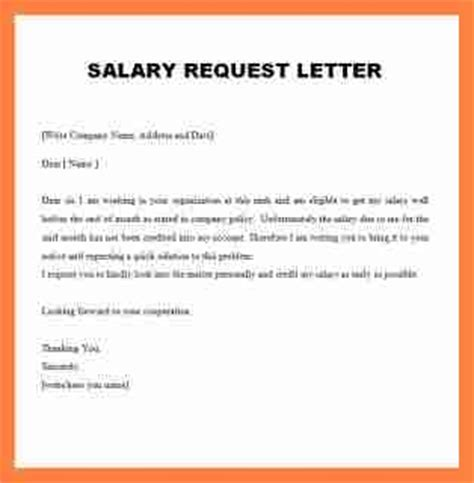 sample salary proposal letter salary slip