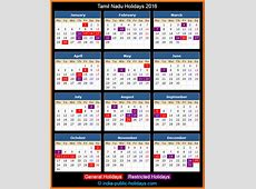Tamil Nadu Holidays 2016