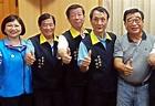 屏東市代會主席林恊松 宣布代表國民黨選屏東市長 - 中時電子報