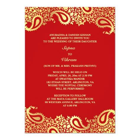Categories Indian Wedding Invitations