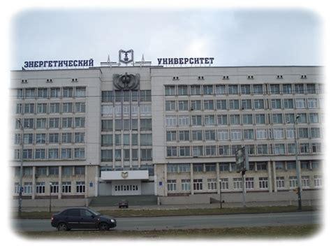ПроВуз.ру портал с информацией про вузы России