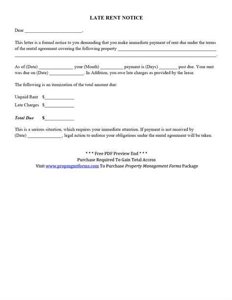 free notice to enter rental property form property management forms contracts agreements