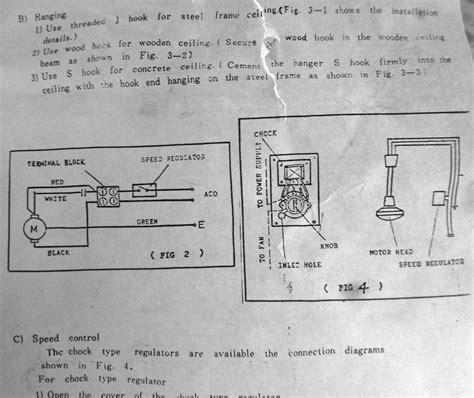 bricolage 201 lectricit 233 comment faire ralentir au maximum la rotation d un ventilateur de plafond