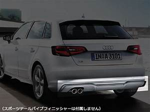 Audi Collection Online Shop : partskan audi audi genuine accessories rear diffuser a3 ~ Kayakingforconservation.com Haus und Dekorationen