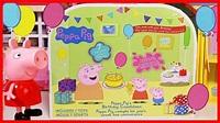 粉紅豬小妹的生日禮物驚喜盒玩具開箱 - YouTube
