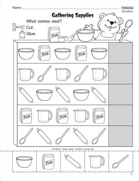 Pattern Worksheets For Kindergarten  Get Free Preschool Grade Math Worksheets  Worksheets For