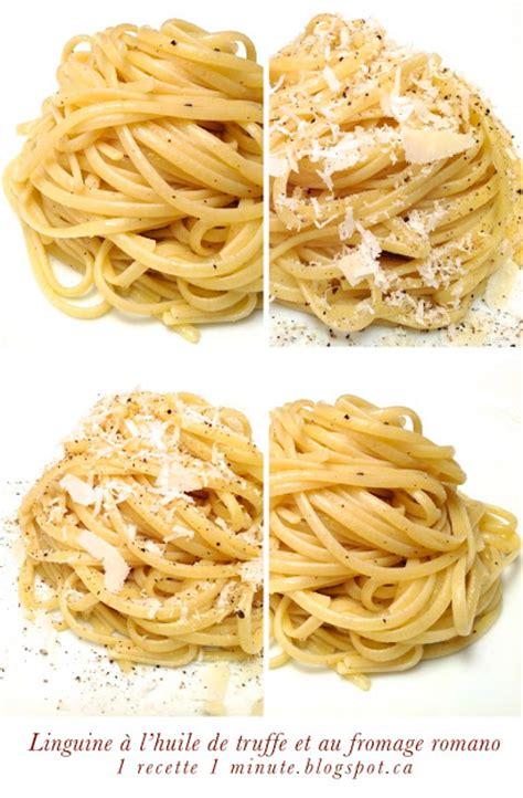 pates al huile de truffe 1 recette 1 minute recette de p 226 te alimentaire linguine 224 l huile de truffe blanche et au