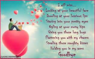 get well soon gift goodbye poems for wishesmessages