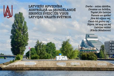 LAAJ sveic Latvijas valsts svētkos - Latviešu apvienība ...