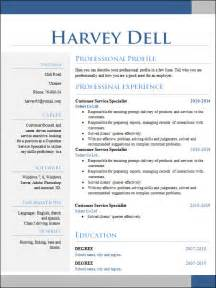 professional resume format for freshers 19 creative resume templates