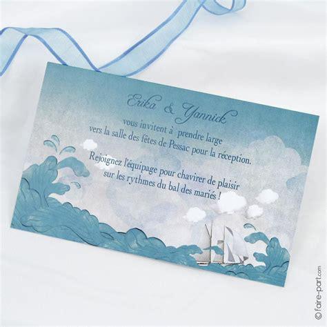 modele carte invitation depart en retraite modele carte invitation modele carte invitation depart