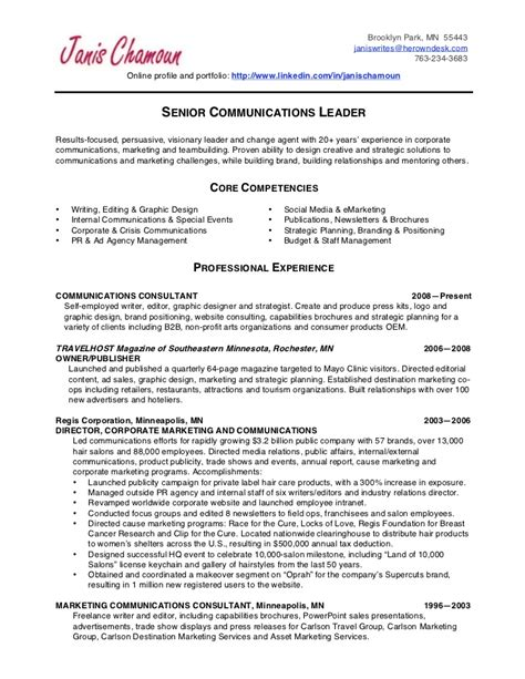 Fraternity President Resume by Janis Chamoun Resume 3 27 11