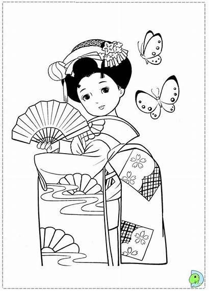 Japanese Coloring Colouring Doll Dinokids Template Dolls