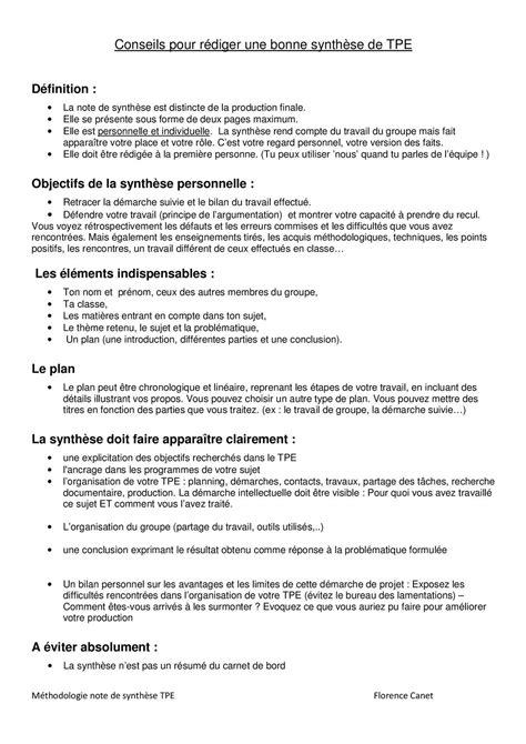 Conclusion Résumé De Texte by Calam 233 O Conseils Pour R 233 Diger Sa Synth 232 Se De Tpe