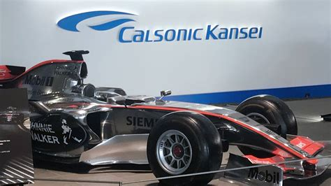 Calsonic Lines Up Key Public-private Funding For bn