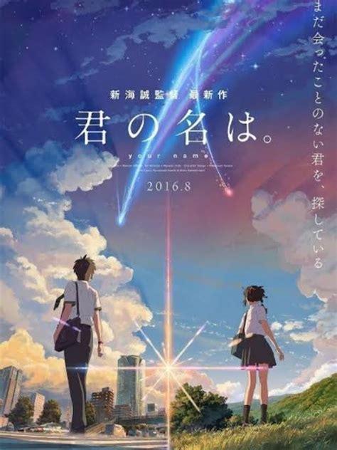 Awas Baper Ini 5 Anime Paling Menyedihkan Yang Bisa 78 Anime Yang Bikin Baper Anime Yang Baper