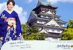 林志玲閃嫁日本藝人AKIRA 盤點志玲姐姐四大觀光美麗身影 - MOOK景點家 - 墨刻出版 華文最大旅遊資訊平台