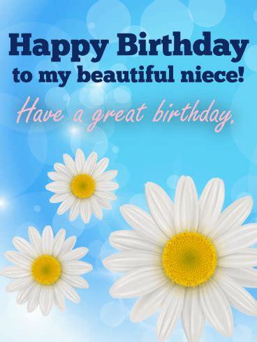Happy Birthday Cards to My Beautiful Niece Image